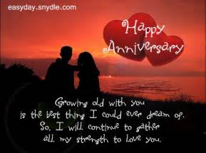Anniversary quotes along with happy 1st wedding anniversary wishes