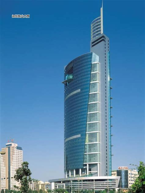 Shenzhen Special Zone Press Tower Megaconstrucciones Gong Lu Architectural Design Studio