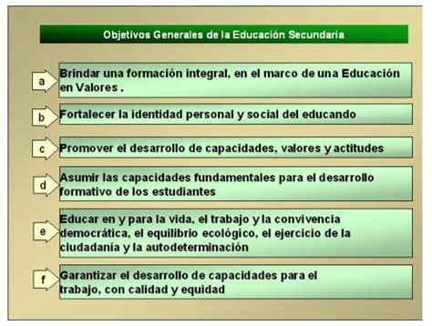 dcn de educacion inicial estructura del sistema educativo peruano avances en