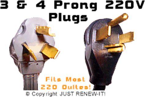 rh  220 to 110 volt converter. instant 20 amp 110v power
