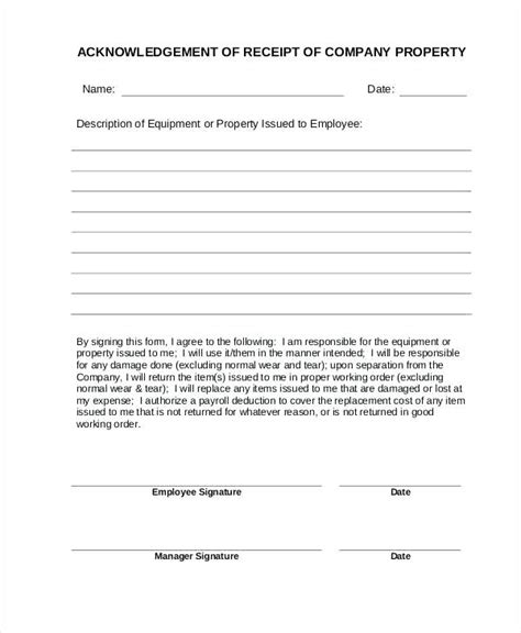 equipment receipt form template receipt acknowledgement form employee acknowledgment