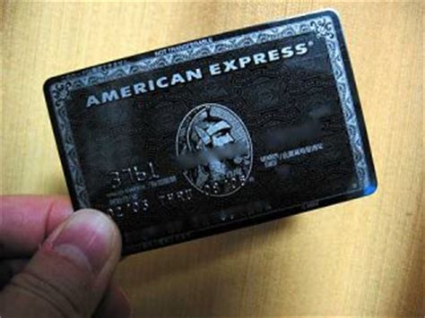 american express centurion card: who qualifies? | banking