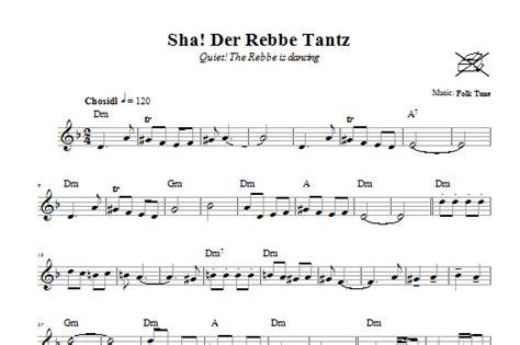 lyrics sha sha der rebbe tantz the rebbe is chords