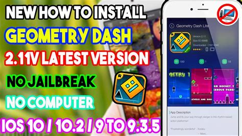 geometry dash full version free no download geometry dash full version free ios no jailbreak geometry