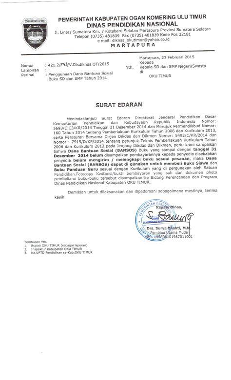 format surat pernyataan dari gubernur untuk nuptk contoh surat untuk gubernur dari siswa smp surat