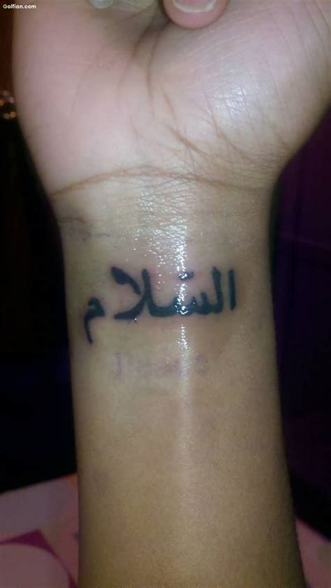 arabic wrist tattoos 70 amazing arabic sleeve designs arabic