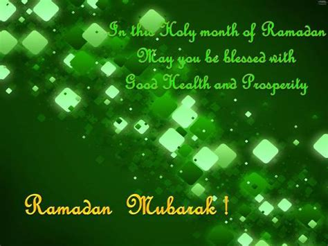 blessings  ramadan  dear   ramadan mubarak ecards