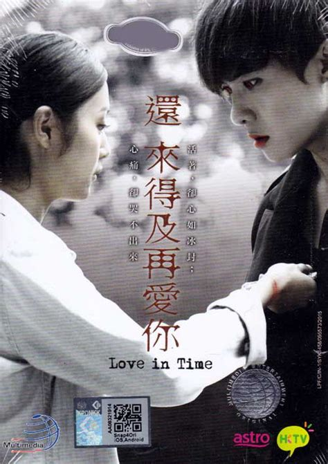 Dramanice Our Times | watch love in time episode 8 online at dramanice