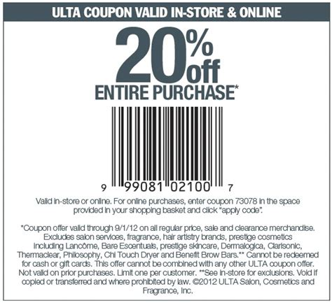 Ulta Gift Card Coupon Code - 54 best images about makeup coupons on pinterest coupon lady printable coupons