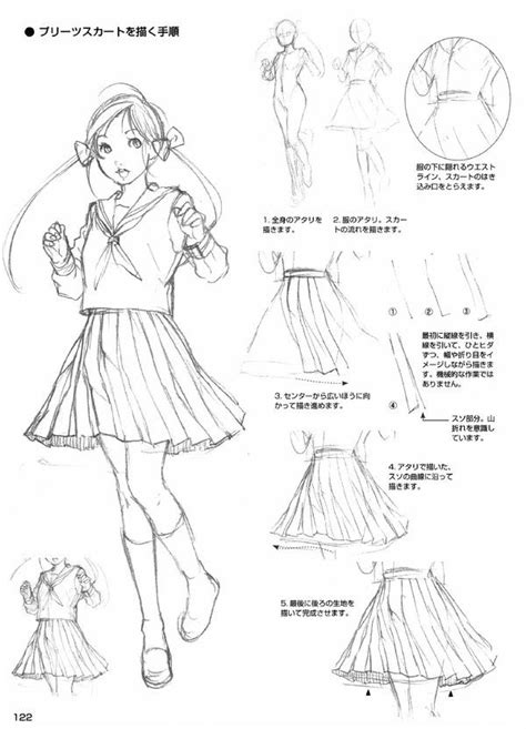 human pattern drawing character design references キャラクターデザイン 231 izgi film