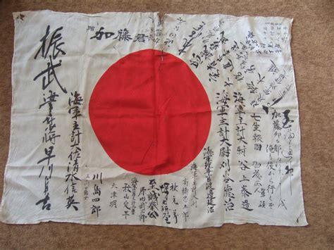 japanese prayer japanese prayer flag signed by navy officers