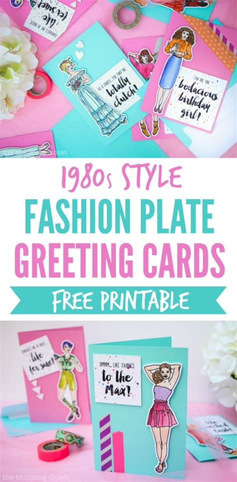 absolutely free printable greeting cards silhouette cameo giveaway 5 things i love most about my