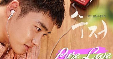 film drama korea pure love sinopsis film korea pure love 2016 unforgettable