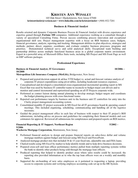 sle resume to apply for bank loan officer description sarahepps