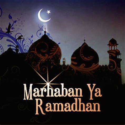 wallpaper bergerak ramadhan 2015 dp bbm ramadhan terbaru 2018 keren lucu bergerak update