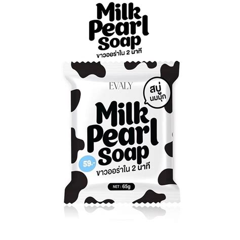 Milk Pearl Soap 2 milk pearl soap by evaly thailand best selling products