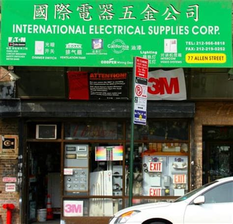 Plumbing Supply Nyc East Side by International Electrical And Hardware Supplies Lower
