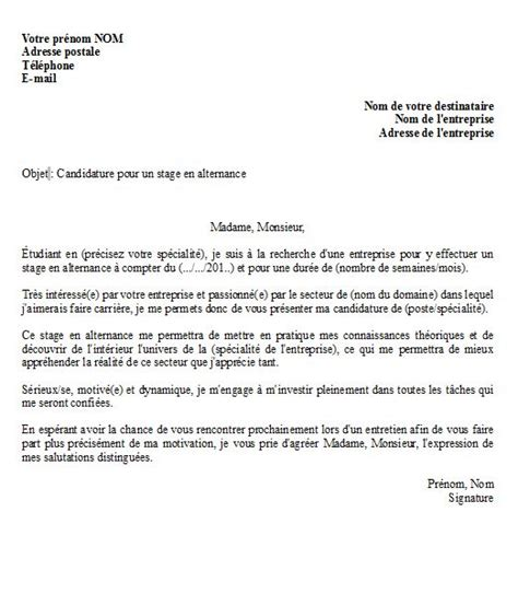 lettre de motivation pour un stage en alternance mod 232 le