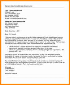 cover letter for property manager 3 property manager cover letter exles resumed
