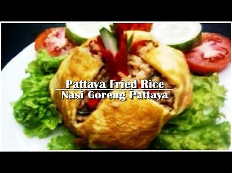 membuat nasi goreng pattaya resep masakan cara membuat nasi goreng pattaya fried rice