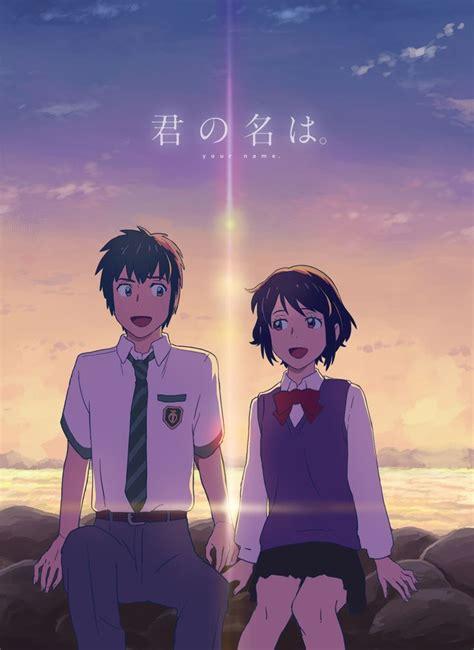 Paket Your Name Kimi No Na Wa Vol 1 2 Japanese pin by 新ちゃん 坂田新八 on kimi no na wa 君の名は anime