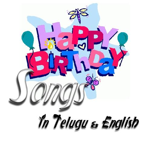 download happy birthday original song mp3 free spanish songs english songs russion songs france