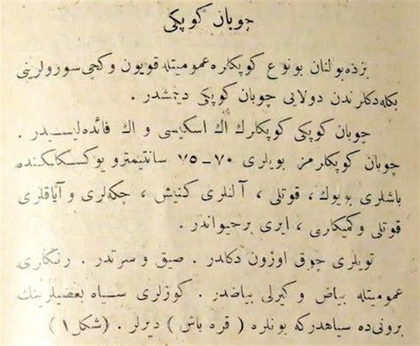 Ottoman Turkish Alphabet Opinions On Ottoman Turkish Ottoman Alphabet