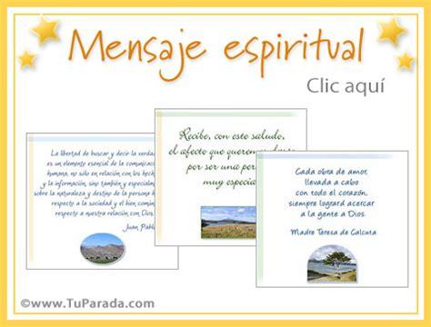 imagenes de tarjetas espirituales mensajes para tarjetas de un fallecido imagui