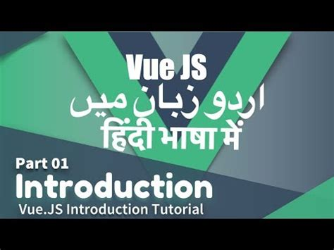 laravel video tutorial in hindi part 01 vuejs introduction complete vue js tutorial