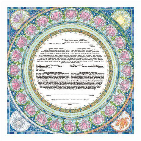 Seasons Ketubah by Mickie Caspi   Caspi Cards & Art