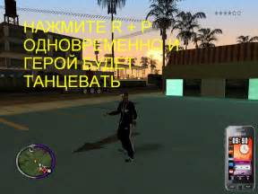 gta san andreas full version download utorrent gta san andreas full game pc torrent