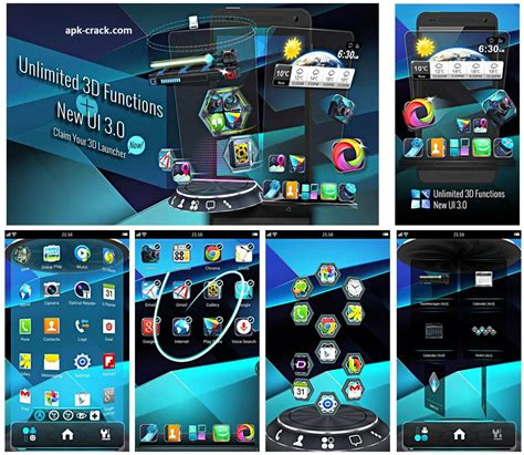 apk 3d next launcher 3d shell pro apk file free
