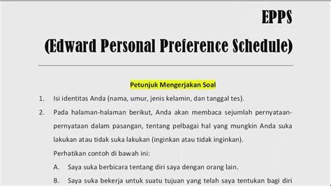 Alat Tes Psikologi Ui psikotest epps edward personal preference schedule