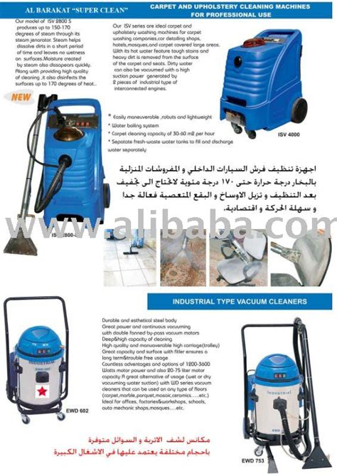 upholstery steam cleaning machines upholstery steam machines buy small upholstery cleaning