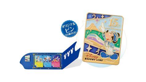 Tdr Resort Line 15th 公式 フリーきっぷコレクション 東京ディズニーリゾート