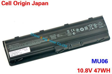 Baterai Laptop Hp Dm4 Cq42 Cq43 Cq32 G4 G42 Cq62 Cq72 Ori japanese cell original new laptop battery for hp pavilion g4 g6 g7 cq42 cq32 g42 cq43 g32 dv6