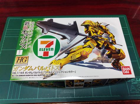Gundam Hg Rx782 Gundam Gold Injection Color hg 1 144 ガンダムバルバトス ゴールドインジェクションカラー gundam barbatos gold