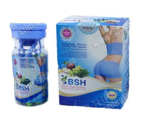 Slim Herbal Bsh Limited bsh slim herbal slimming capsule 3 boxes bshs02