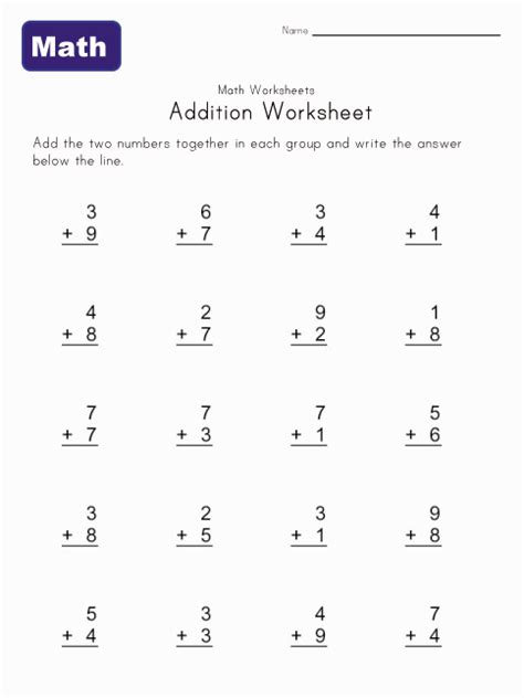 easy addition worksheets easy addition worksheets learning station
