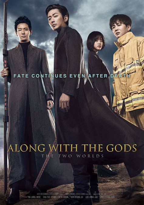 along with the gods the two worlds showtimes along with the gods sells 2 million tickets in 4 days to