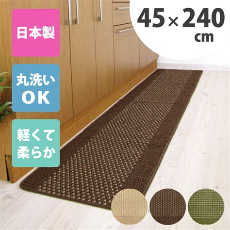 use kitchen cabinet foam for rugs kitchen mat kitchen design ideas