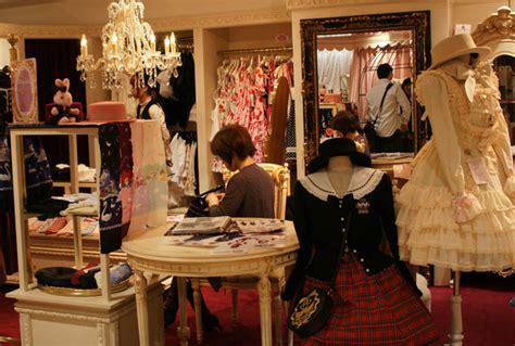 tokyo shopping guide sweet harajuku