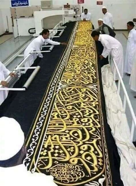 is tattoo making haram in islam allah islamic tattoo 921 best allah kaaba haram shareef images on pinterest