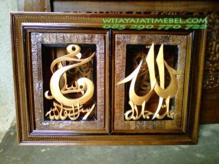 Kaligrafi Allah Muhammad Furniture Hiasan Dinding hiasan dinding kaligrafi lafal allah muhammad wijaya