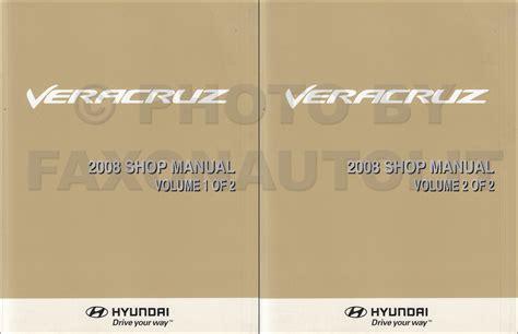 electric and cars manual 2008 hyundai veracruz lane departure warning 2008 hyundai veracruz electrical troubleshooting manual original