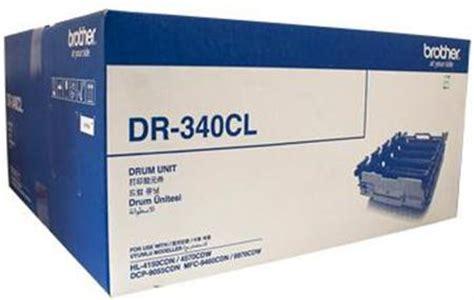 Drum Kit Dr 340cl by Dr 340cl Drum Kit Computer Alliance