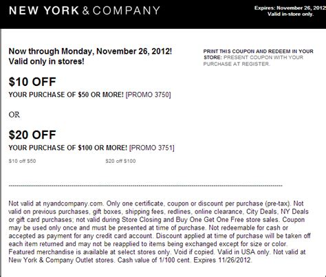 discount vouchers new york new york company get 2 printable coupons and promo