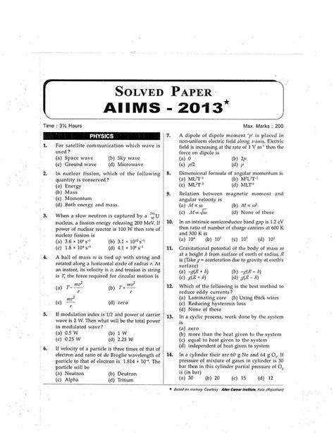 paper pattern of jaiib exam aiims mbbs entrance question paper pdf 2018 2019 studychacha