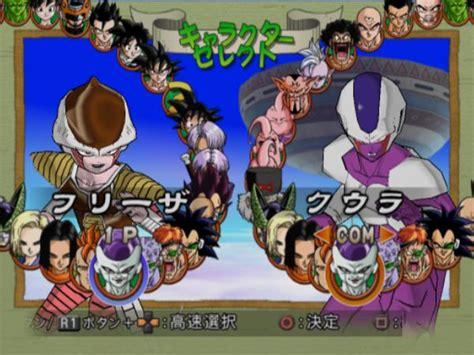 imagenes de la familia de freezer un nuevo super guerrero en el foro dragon ball world