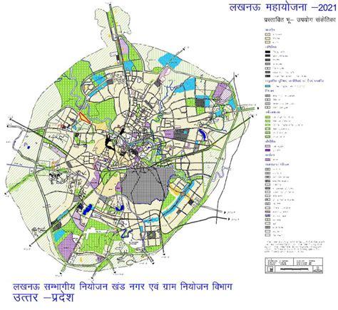 Of New Master Mba Course Plan by Terra Zone Establishment Pvt Ltd